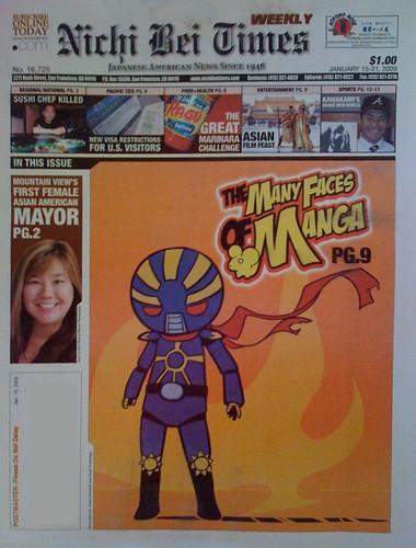 Nichi Bei Times Headlines!