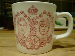 tragic porcelain (cakehole) Tags: heritage cup mug princecharles ladydi commemorative royalfamily princessdi princessdiana subliminalmessage charlesanddi largeears effrafc 80sflick charlesndi doesntlooklikethem