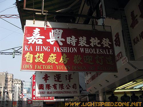 HK09Day0400060