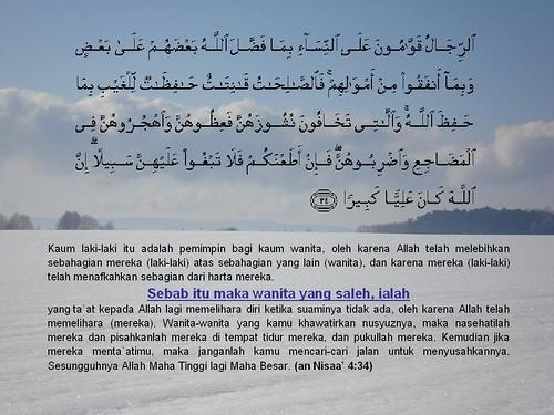 sehari sepotong ayat...:study: - Page 2 3514306923_5a15ee569f