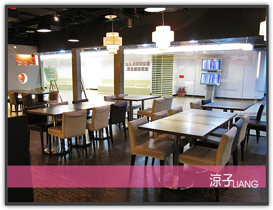 桃園機場餐廳02