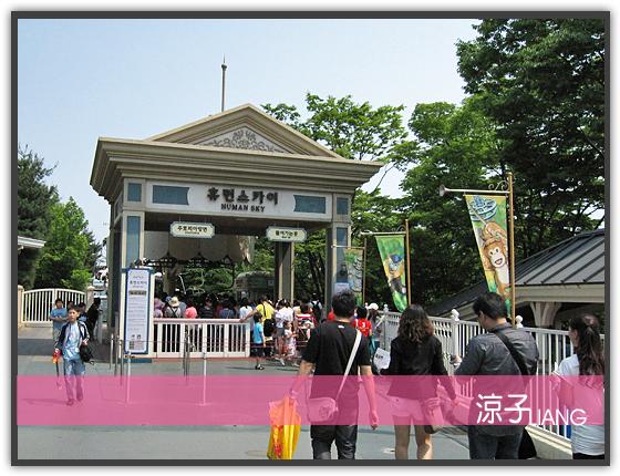 愛寶樂園09