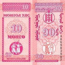 10 Mongo Mongolsko 1993, Pick 49