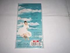 全新 原裝絕版 1996年 7月24日 高橋由美子 CD Single 原價 1000yen 2