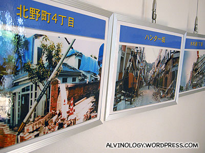 Photos depicting the devastating Hanshin Earthquake which ravaged Kobe in 1995