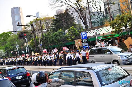 Manifestación, presión policial class=
