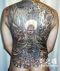 83 (soul of tattoo) Tags: china tattoo artist