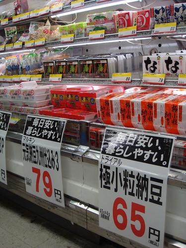 Cheap Natto!