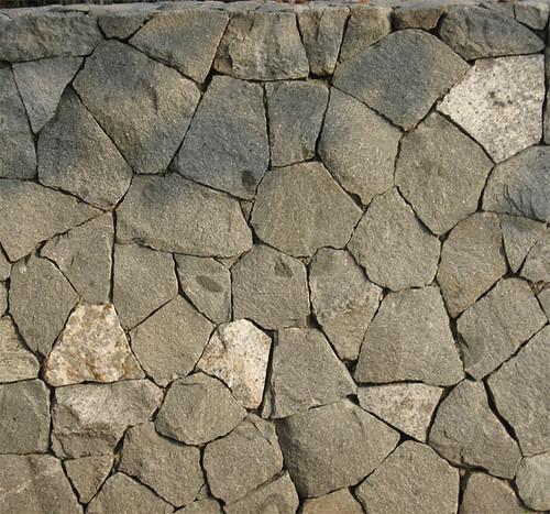 Tanya Jawab Seputar Batu Alam