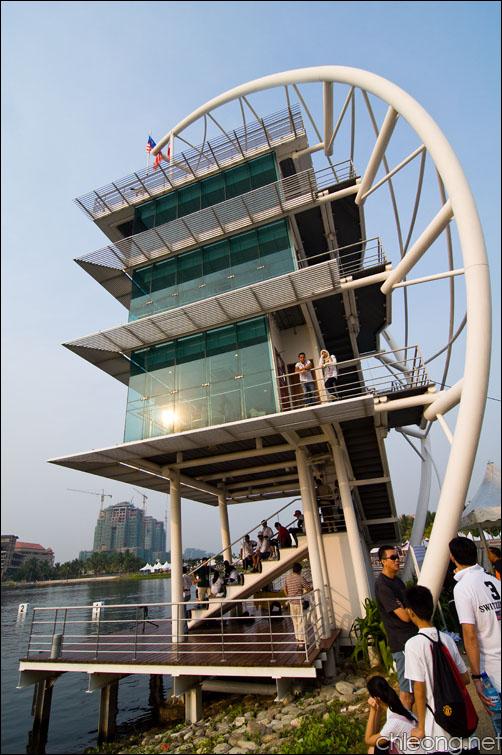 1st Putrajaya International Dragon Boat Festival