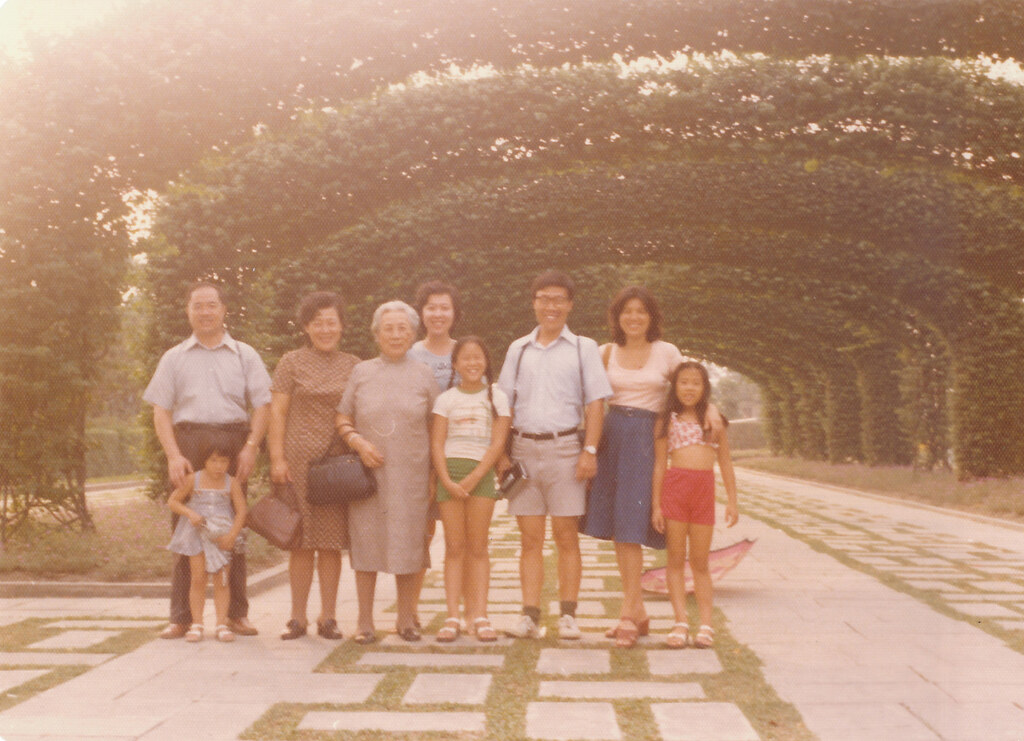 Family_Taiwan_1976