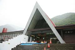土合駅(1)