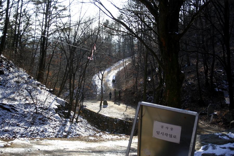 Trail(3)