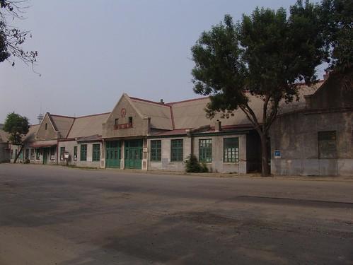 Tanggu