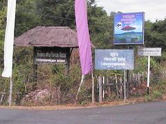 tohsang khong jiam resort sign