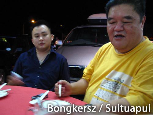 Bongkersz and Suituapui