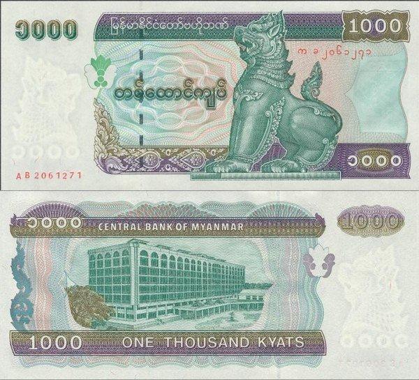 Myanmar 1,000 Kyats, (1998)