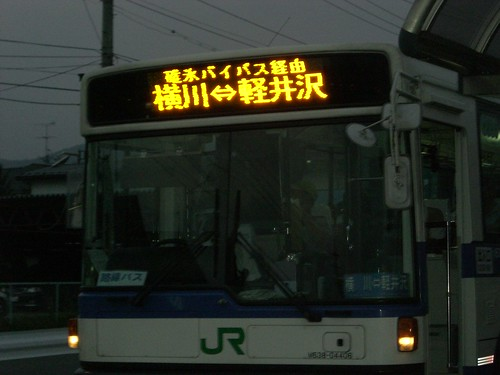 横川行きJRバス/JR Bus for Yokokawa station