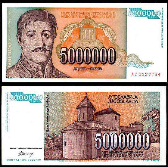 YUGOSLAVIA 5,000,000 DINARA P 132 UNC 1993