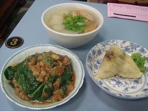 木火肉粽-好彩頭包中套餐.JPG