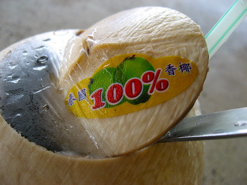 Coconut from Thailand