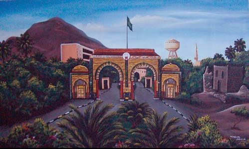 Madina Islamic University Saudi Arabia Islamic University Madina
