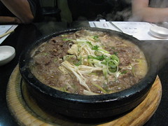 bulgogi stew