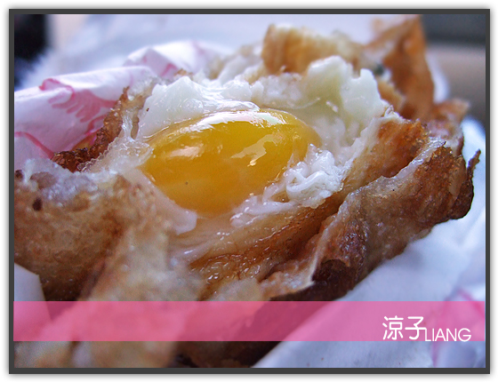 4炸蛋蔥油餅01