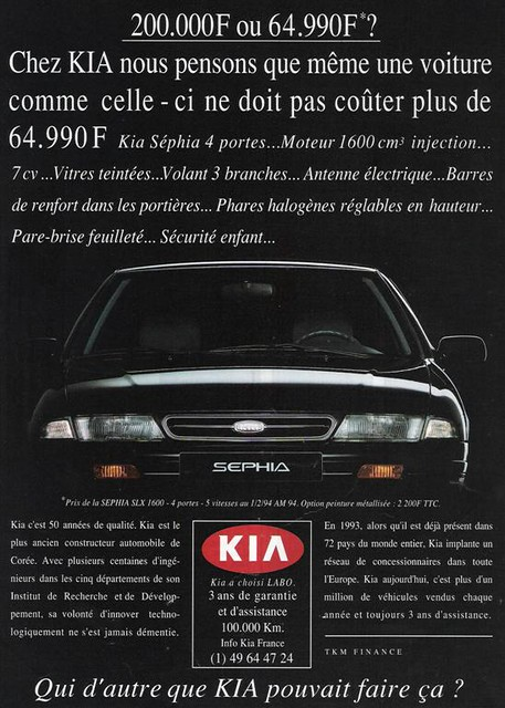 car ads advert publicite