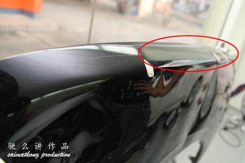Scratch Repair