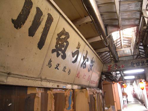 商店街を歩いてみました『椿井市場』@奈良市