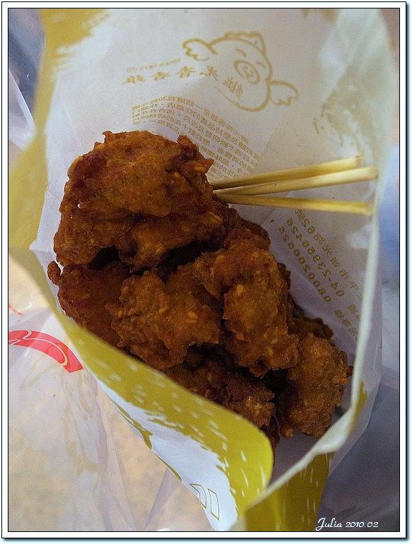 繼光香香雞 (5)