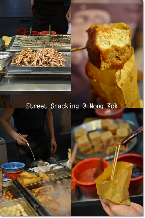 Street Snacking at Mong Kok