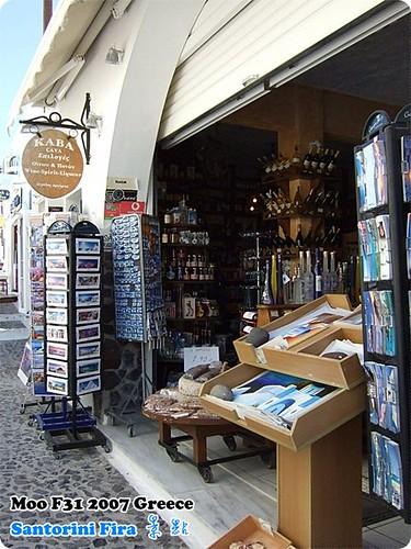 Santorini Fira 街景-29