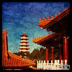 Nan Tien Temple - view of pagoda from Main temple