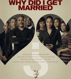婚姻是幸福的一道坎