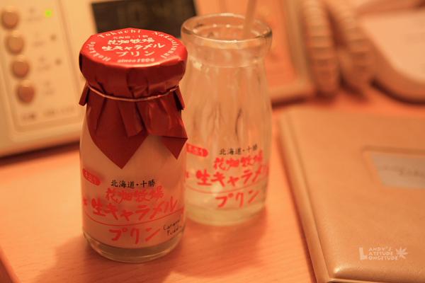 2009北海道-D2-9-大倉飯店_04.jpg