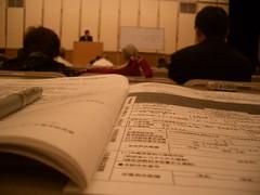 2009.2/16 助成金研修