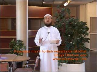 Paypoqqa mas'h tortish masalasida ixtiloflar - Shayx Obid qori, uzbek