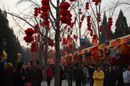 ditan park temple fair