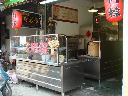 木火肉粽攤位.JPG