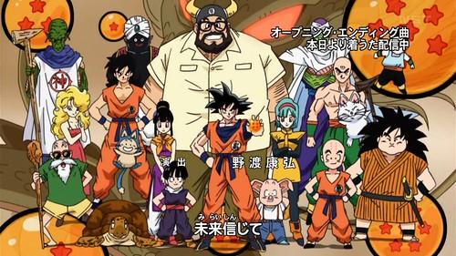 Dragon Ball Kai grupo