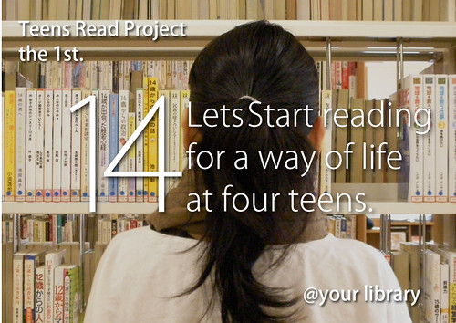 Start reading for a way of life at 14s