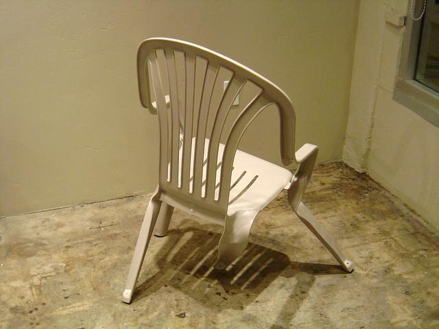 Convolute Lawn Chair