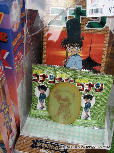Conan biscuits