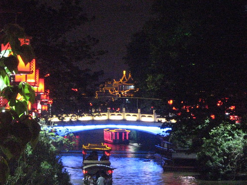 Canal by night 2