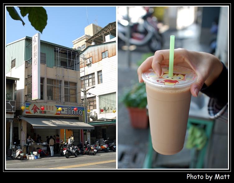 1458629316-新崛江食憩時代紅茶店