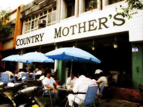 你拍攝的 【SP550】Country Mother's。