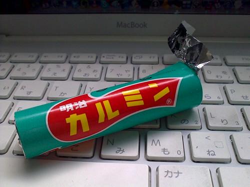 Meiji Calmin