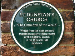 Photo of Green plaque number 1447